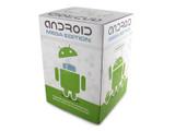 MEGA Android - Standard Edition