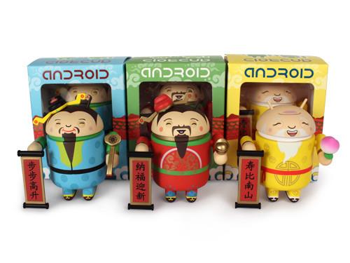 3 Gods - Fortune (祿), Blessing (福)  and Longevity (壽)