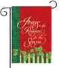 Reason for the Season - Small Garden Flag by Lang