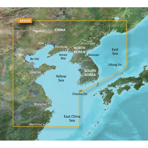 Garmin BlueChart g2 HD - HAE002R - Yellow Sea - microSD\/SD [010-C0877-20]