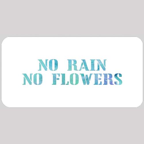 M20131 - No Rain