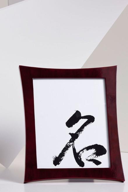 Lacquer Picture Frame at The Natori Company