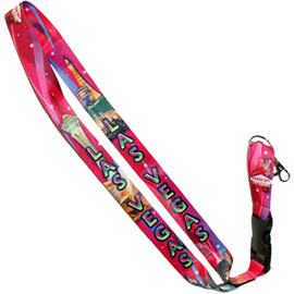 Colorful Las Vegas Lanyard with strong clip in our Pink souvenir design.