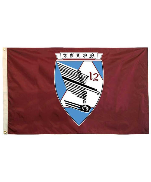 Texas A&M Corps of Cadets 3X5 SQ-12 Flag
