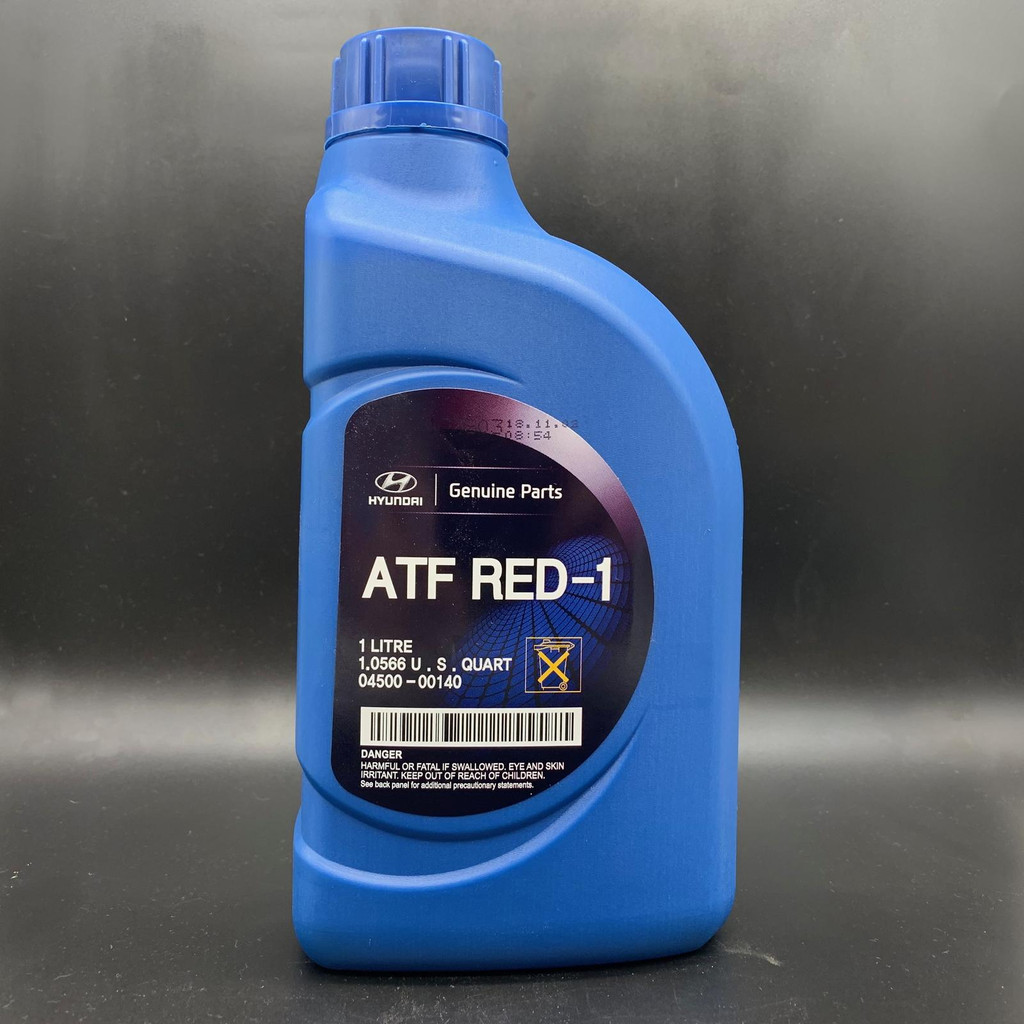 Automatic Transmission Fluid RED-1 - Part no. HY0450000140