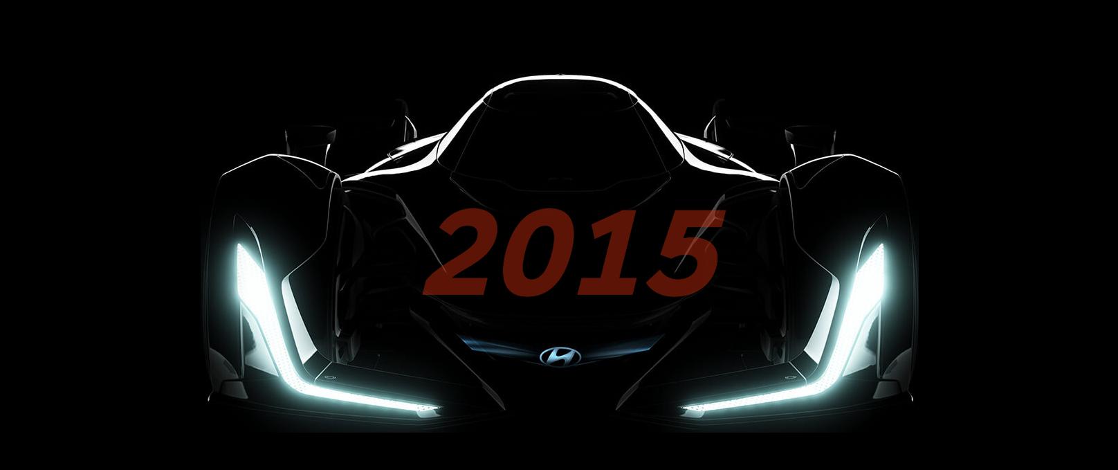 Hyundai Concept Car 2015