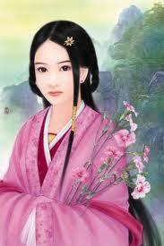 Kuan Yin Ascended Master Portrait