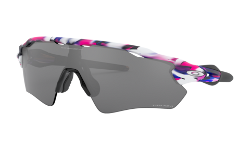Oakley Radar EV Path Kokoro With Prizm Black Lens