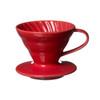 Red ceramic V60 02