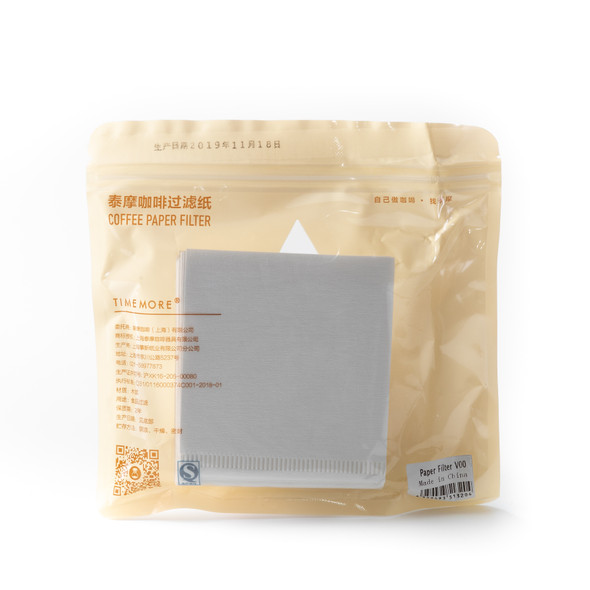 Timemore Filter Paper 00 Back Bag