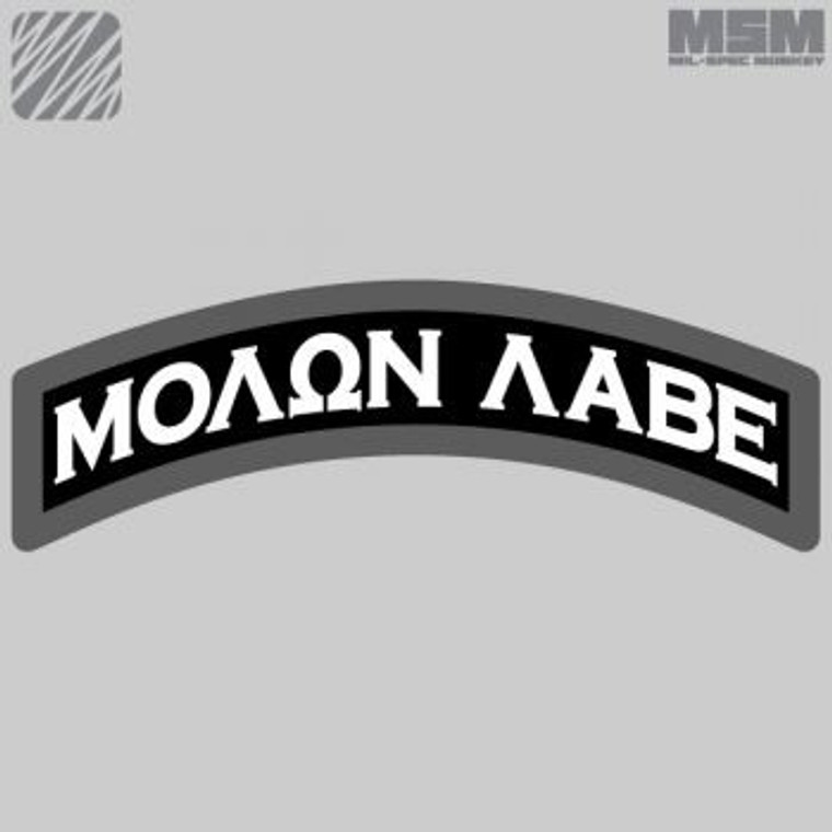 MSM Patch Molon Tab