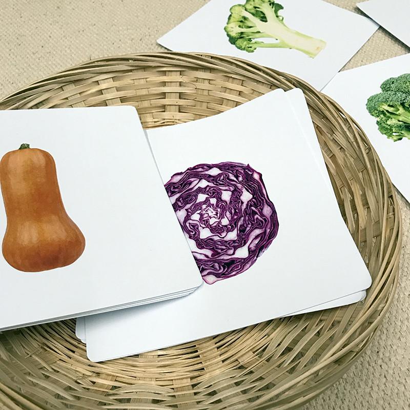 Vegetable Halves Sorting Cards (IT-0081)