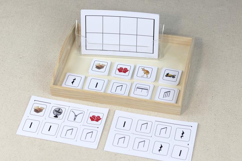 Teaching Rhythm in Music - Rhythm cards and rhythm boards