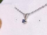 # 8 - Montana Yogo Sapphire Round Necklace Pendant