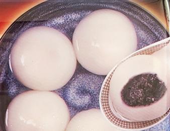 Kudo Black Sesame Sticky Rice Balls (10pcs) 芝麻湯圓