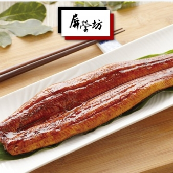 Kudo Kabayaki Unagi (Eel) 屏榮坊蒲燒鰻