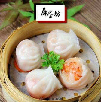 Kudo Crystal Shrimp Dumpling Ha Gao 屏榮坊水晶蝦餃