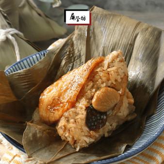 Kabayaki Snapper Rice Dumpling (5pcs/box) 屏榮坊蒲燒鯛魚粽 (5顆/盒)