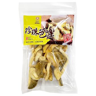 Kudo Fresh Dried Taiwan Guava 順泰珍珠芭樂乾