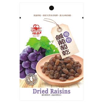 Kudo Dried Raisins Plum Powder Flavor 鹹葡萄乾