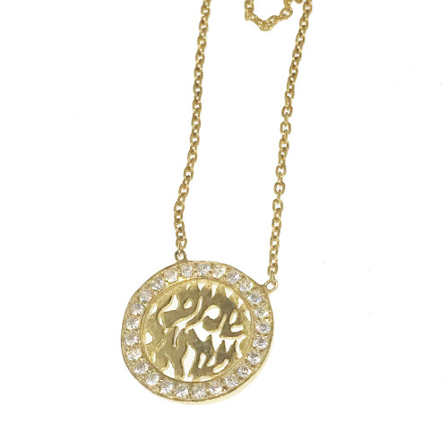 Shema Hebrew prayer hand made Necklace with pave cubic Zirconia