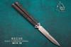 Maxace Knives Obsidian Butterfly Knife Satin Blade w/ Titanium Handles