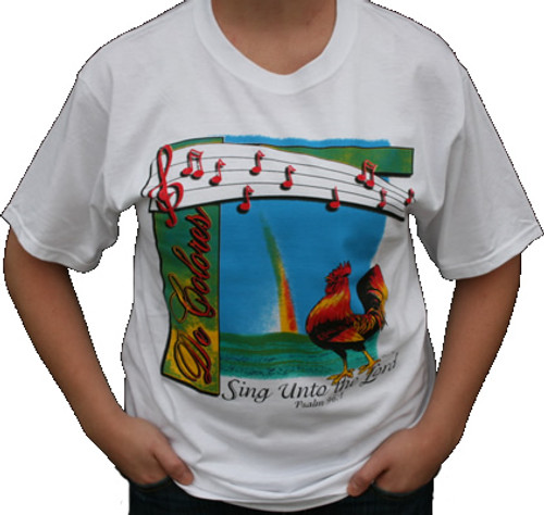 Sing Unto The Lord Tee