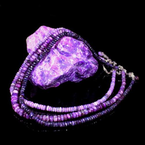 DUOVEKT Sugilite Pendant,Natural Royal Purple Sugilite Crystal Stone Jewelry for Women Men South Africa 29x18x10mm Beads Healing Gemstone AAAAA
