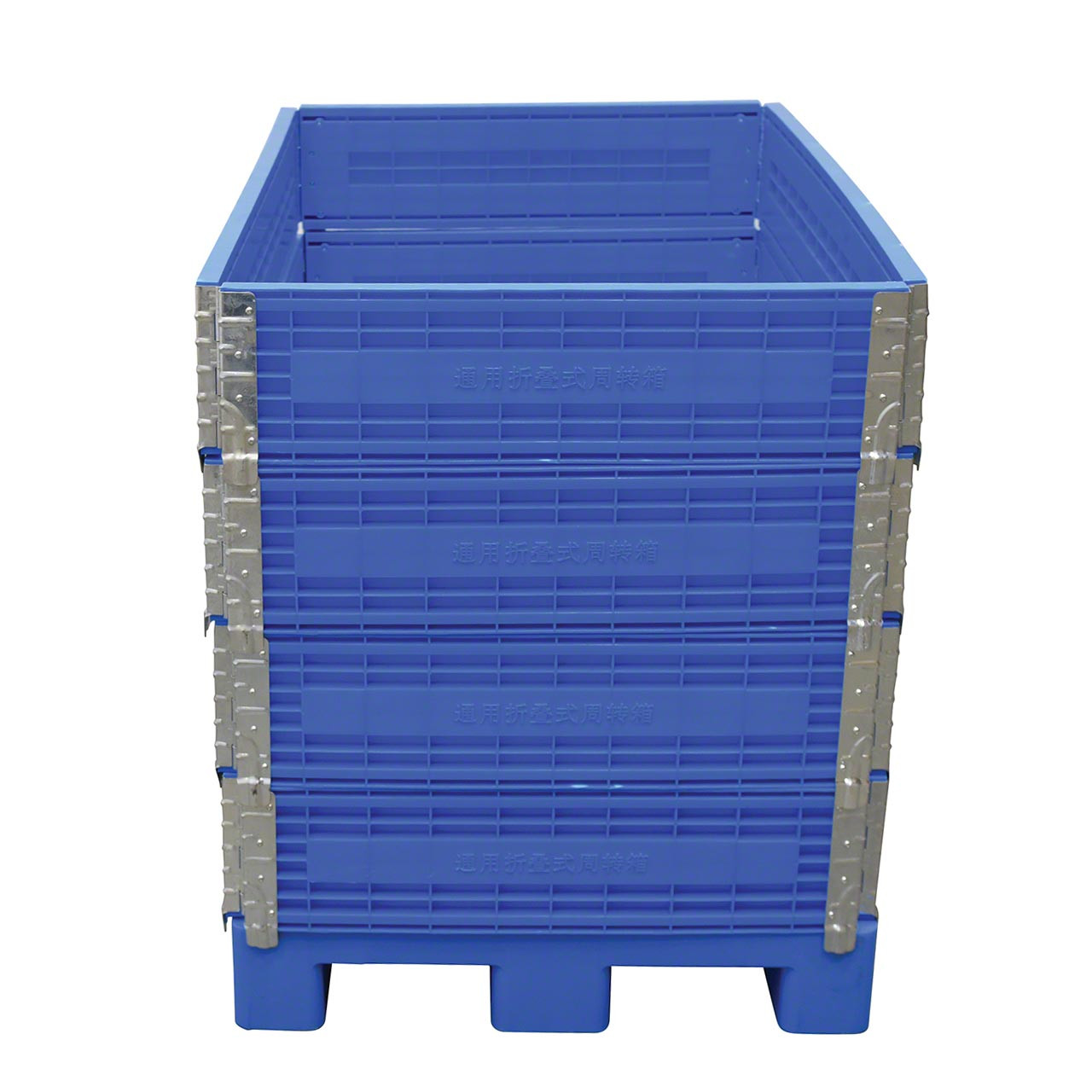 Four-Level Container