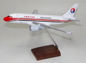 China Eastern A319