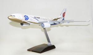 "Air China ""Pavillion"" A330-200"