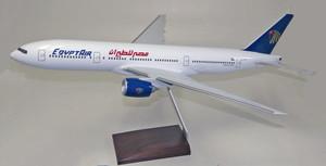 Egypt Air B777-200