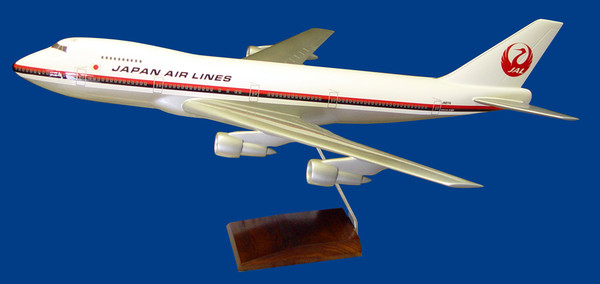 Japan Airlines B747-200