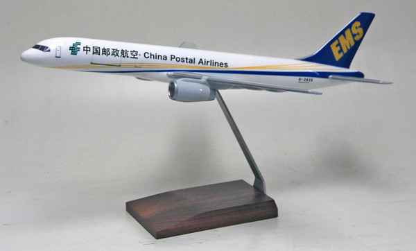 China Postal Airlines B757-200