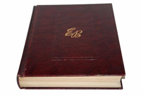 Encyclopedia Britannica 1956, Volume 1 - 24 Complete Set.