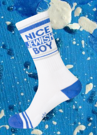 NICE JEWISH BOY socks by Gumball Poodle