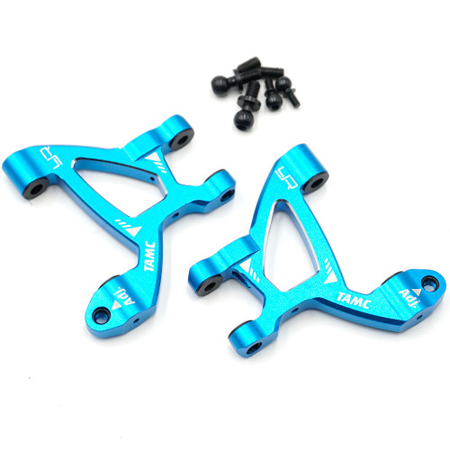 Yeah Racing Alloy Front Suspension Arm Set For Tamiya M07