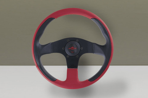 Personal New Racing 320mm Leather - 6771.32.2062