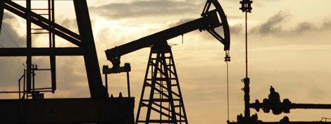 Oilfield