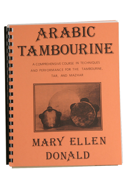 Arabic Tambourine Book by Mary Ellen Donald