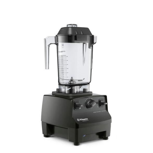 Vitamix 62824 Drink Machine Advance Black - 48 oz
