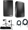JBL Eon615 Active Powered Speakers 1000W Amplified BUNDLE w/ Stands + Cables