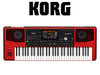 KORG Pa700 RD (RED) Bundles 61-key Arranger w/ 370+ Music Styles, 1,700+ Sounds *LIMITED EDITION*
