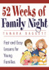 52 Weeks of Family Night  (Paperback) *