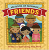 My Book of Mormon Friends (Hardcover)*