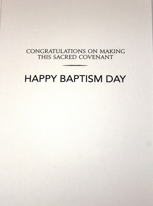 Baptism Greeting Card - John Baptizing Jesus*
