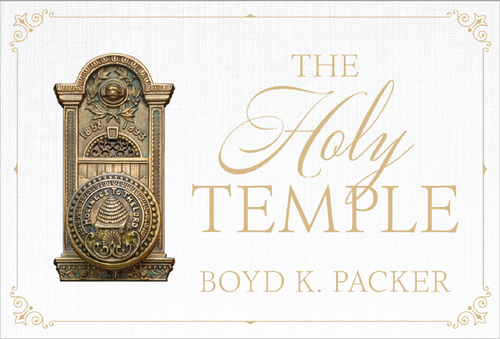 Pocket Size: The Holy Temple (Paperback) *
