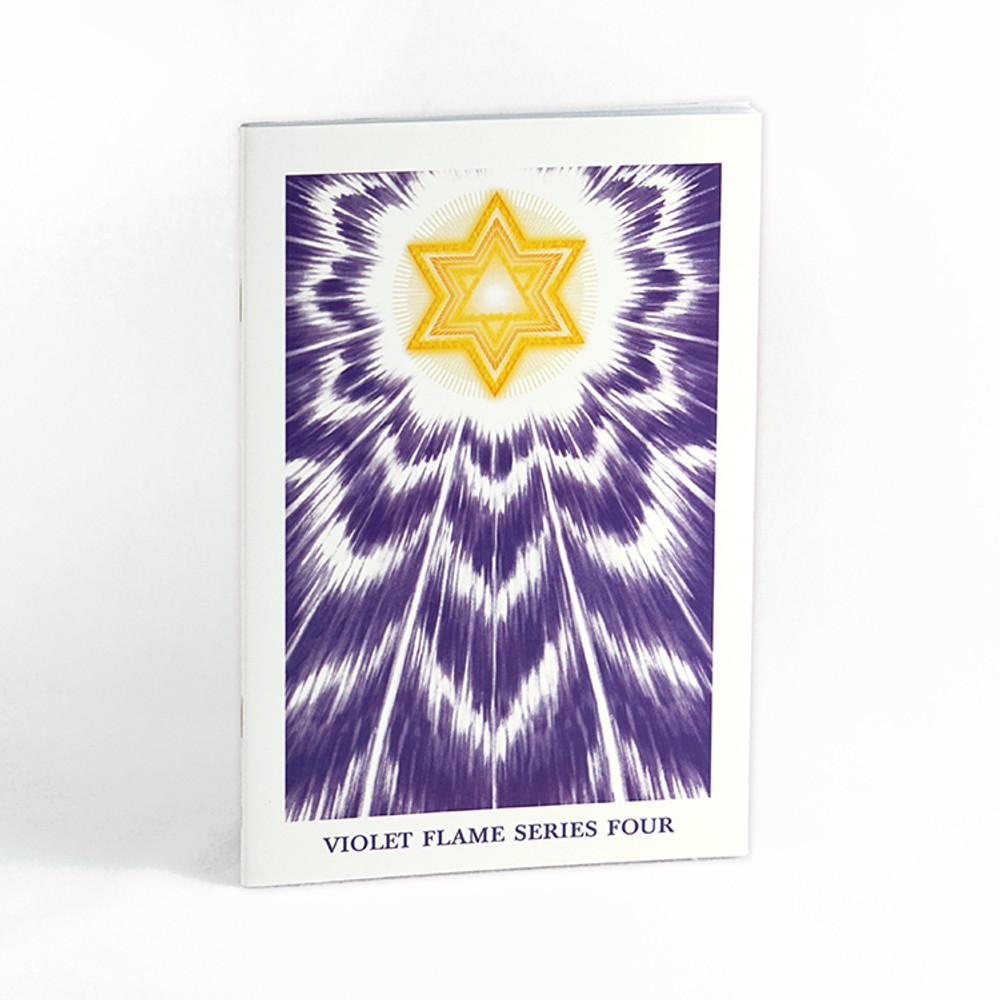 Violet Flame Series 04