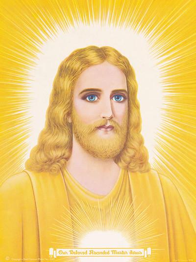 Jesus Bust