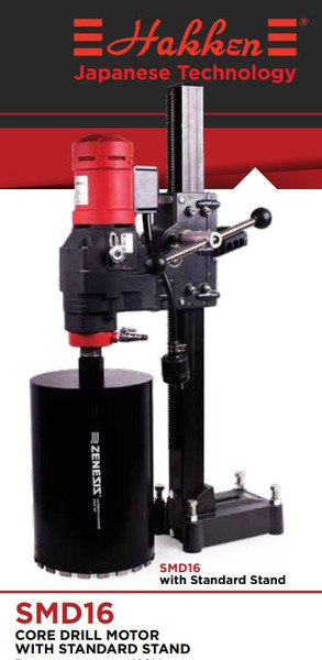 Small Seeds Hakken Diamond Vantage SMD16 Core Drill Motor with Standard Stand